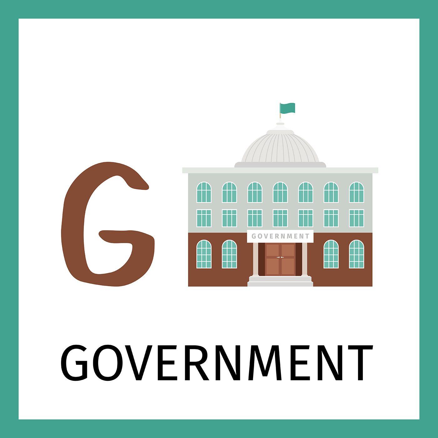 政府・自治体のベストプラクティス事例