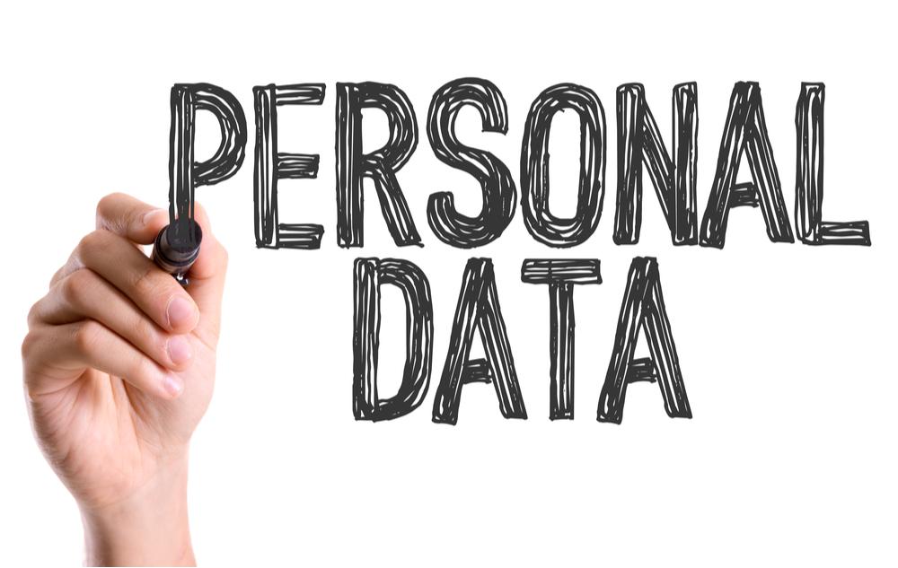 個人情報保護法は2020年にどう変わる?改正ポイントについて徹底解説!